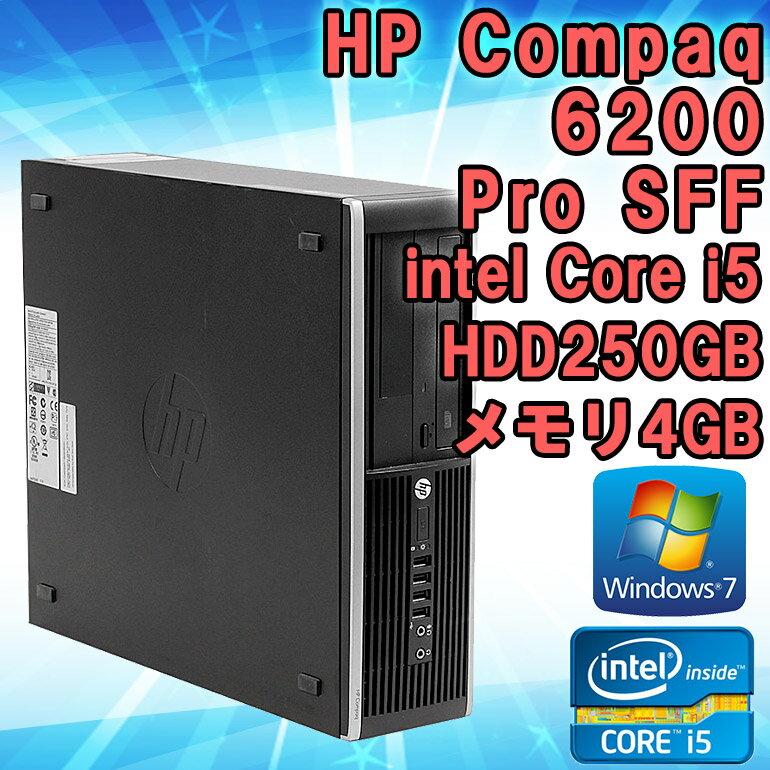 【中古】 デスクトップパソコン HP Compaq 6200 Pro SFF Windows7 Core i5 2400 3.1GHz メモリ4GB HDD250GB Kingsoft Office(WPS Office) DVD-ROMドライブ 初期設定済 送料無料 (一部地域を除く) クアッドコア
