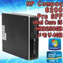 【中古】 デスクトップパソコン HP Compaq 6200 Pro SFF Windows7 Core i5 2400 3.1GHz メモリ4GB HDD250GB Kingsoft Office(