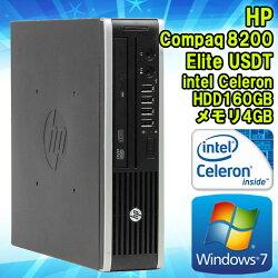 【中古】デスクトップパソコンHPCompaq(コンパック)8200EliteUSDT(ウルトラスリム)Windows7Corei52400S2.50GHzメモリ4GBHDD250GBDVDマルチドライブWPSOffice初期設定済送料無料(一部地域を除く)ヒューレット・パッカードエイチピー