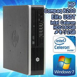 【中古】デスクトップパソコンHPCompaq(コンパック)8200EliteUSDT(ウルトラスリム)Windows7CeleronG5302.40GHzメモリ2GBHDD160GBDVD-ROMドライブWPSOffice初期設定済送料無料(一部地域を除く)ヒューレット・パッカードエイチピー