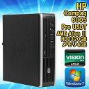 在庫わずか! 【中古】 デスクトップパソコン HP Compaq(コンパック) 6005 Pro USDT(ウルトラスリム) Windows7 AMD Athlon II X2 B24 3…