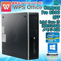WPSOffice付【中古】デスクトップパソコンHP(エイチピー)Compaq(コンパック)Pro6300SFFWindows10ProCorei534703.20GHzメモリ4GBHDD500GBDVDマルチドライブDisplayPort初期設定済送料無料(一部地域を除く)