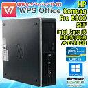 【完売御礼】WPS Office付 【中古】 デスクトップパソコン HP(エイチピー) Compaq(コンパック) Pro 6300 SFF Windows10 Core i5 3470 3…