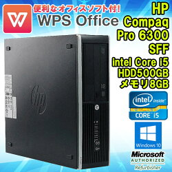 WPSOffice付【中古】デスクトップパソコンHP(エイチピー)Compaq(コンパック)Pro6300SFFWindows10ProCorei534703.20GHzメモリ8GBHDD500GBDVDマルチドライブDisplayPort初期設定済送料無料(一部地域を除く)