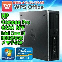 WPSOffice付【中古】デスクトップパソコンHPCompaq(コンパック)Pro6200SFFWindows7Corei321203.3GHzメモリ4GBHDD250GBDVD-ROMドライブ初期設定済送料無料(一部地域を除く)