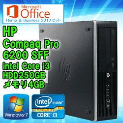 MicrosoftOfficeHome&Business2013セット【中古】デスクトップパソコンHPCompaq(コンパック)Pro6200SFFWindows7Corei321203.30GHzメモリ4GBHDD250GBDVD-ROMドライブ初期設定済送料無料