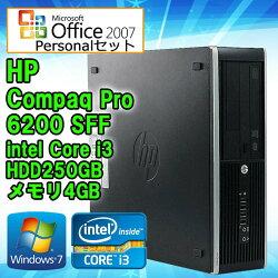 パワポ付!MicrosoftOfficePersonal2007セット【中古】デスクトップパソコンHPCompaq(コンパック)Pro6200SFFWindows7Corei321203.30GHzメモリ4GBHDD250GBDVD-ROMドライブ初期設定済送料無料(一部地域を除く)