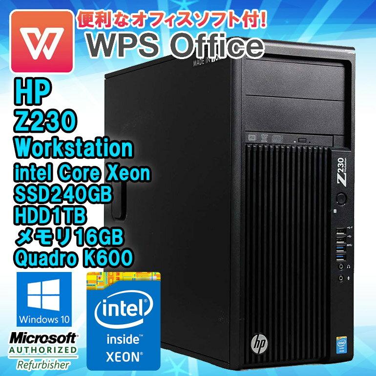 ★新品SSD換装済! WPS Office付 【中古】ワークステーション(デスクトップ) HP Z230 Workstation Windows10 Pro64bit Xeon E3-1271 v3 3.60GHz メモリ16GB SSD240GB HDD1TB NVIDIA Quadro K620 DVDマルチドライブ 初期設定済 送料無料(一部地域を除く)