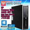 WPS Office付 【中古】 デスクトップパソコン HP(エイチピー) Compaq(コンパック) Elite 8300 SFF Windows10 Pro Core…