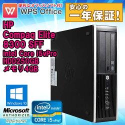 安心の1年延長保証!WPSOffice付【中古】デスクトップパソコンHP(エイチピー)Compaq(コンパック)Elite8300SFFWindows10ProCorei5vPro34703.20GHzメモリ4GBHDD250GBDVDマルチドライブDisplayPort初期設定済送料無料(一部地域を除く)