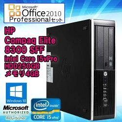 MicrosoftOfficeProfessional2010セット【中古】デスクトップパソコンHP(エイチピー)Compaq(コンパック)Elite8300SFFWindows10ProCorei5vPro34703.20GHzメモリ4GBHDD250GBDVDマルチドライブDisplayPort初期設定済送料無料(一部地域を除く)