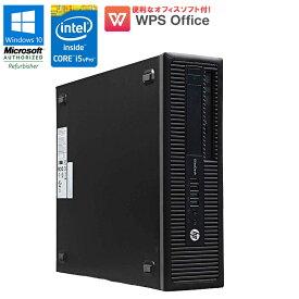 WPS Office付 【中古】 デスクトップパソコン HP EliteDesk 800 G1 SFF Windows10 Pro Core i5 vPro 4590 3.30GHz メモリ4GB HDD500GB DVDマルチドライブ DisplayPort 初期設定済 送料無料(一部地域を除く) 中古 パソコン
