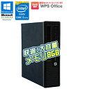 メモリ8GB増設!テレワークに最適!【コンパクト 小型】 WPS Office付 【中古】 デスクトップパソコン HP EliteDesk 800 G1 USDT Windows10 Pro Core i5 vPro 4570S 2.90GHz メモリ8GB HDD500GB DVD-ROMドライブ 中古パソコン 初期設定済 送料無料