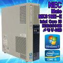 【中古】 デスクトップパソコン NEC Mate MK31ME-E Windows7 Core i5 3450 3.10GHz メモリ4GB HDD250GB DVDマルチ ■Kingsoft Off