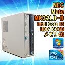 【中古】 デスクトップパソコン NEC Mate MK32LB-B Windows7 Core i3 550 3.20GHz メモリ4GB HDD160GB【DVDマルチドライブ搭載】★ Kingso