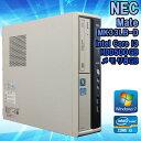 【メモリアップ】中古 デスクトップパソコン NEC Mate MK33LB-D Windows7 Core i3 2120 3.30GHz メモリ8GB HDD500GB WPS Office DVD