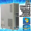 【完売御礼】 【中古】 デスクトップパソコン NEC Mate MK33LE-D シルバー Windows7 Core i3 2120 3.3GHz メモリ4GB HDD500GB(250GB×2…