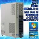 在庫わずか! 【中古】 デスクトップパソコン NEC Mate MK33LE-D ブルー Windows7 Core i3 2120 3.3GHz メモリ4GB HDD500GB DVD-ROMドライ