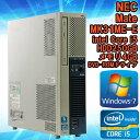 【中古】 デスクトップパソコン NEC Mate MK31ME-E Windows7 Core i5 3450 3.10GHz メモリ4GB HDD250GB DVD-ROMドライブ WPS Office (K…
