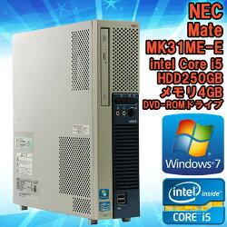 【中古】デスクトップパソコンNECMateMK31ME-EWindows7Corei534503.10GHzメモリ4GBHDD250GBDVD-ROMドライブWPSOffice(KingsoftOffice)初期設定済送料無料(一部地域を除く)