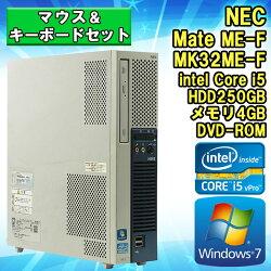 【中古】【マウス・キーボード付】デスクトップパソコンNECMateME-FMK32ME-FCorei5vPro34703.20GHzメモリ4GBHDD250GBDVD-ROMWPSOffice付!【初期設定済】【送料無料(一部地域を除く)】(一部地域を除く)】