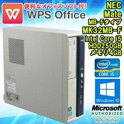 WPSOffice付【中古】デスクトップパソコンNECMateMB-FタイプMK32MB-FWindows10Corei534703.20GHzメモリ4GBHDD250GBDVDROMドライブUSB3.0搭載初期設定済送料無料(一部地域を除く)