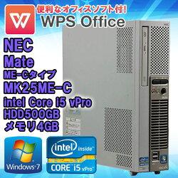 HDD増設モデルWPSOffice付【中古】デスクトップパソコンNECMate(メイト)ME-CタイプMK25ME-CWindows7Corei5vPro2400S2.50GHzメモリ4GBHDD500GBDVD-ROMドライブWPSOffice初期設定済送料無料(一部地域を除く)
