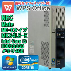 WPSOffice付【中古】デスクトップパソコンNECMate(メイト)ME-EタイプMK34LE-EWindows7Corei321303.40GHzメモリ4GBHDD320GBDVD-ROMドライブ初期設定済送料無料(一部地域を除く)