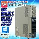 【完売御礼】当店カスタムモデル! WPS Office付 【中古】 デスクトップパソコン NEC Mate MK32ME-F Windows10 Pro 64bit Core i5 vPro…
