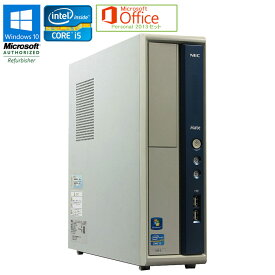 Microsoft Office Personal 2013 セット 【中古】 デスクトップパソコン NEC Mate タイプMB-E MK31MB-E Windows10 Pro Core i5 3450 3.10GHz メモリ4GB HDD250GB ドライブレス 初期設定済 送料無料(一部地域を除く)