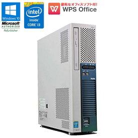 WPS Office付 【中古】 デスクトップパソコン NEC Mate MK34LE-H Windows10 Pro Core i3 4130 3.40GHz メモリ4GB HDD250GB DVD-ROMライブ 初期設定済 送料無料(一部地域を除く)