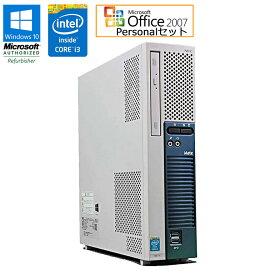 Microsoft Office Personal 2007セット 【中古】 デスクトップパソコン NEC Mate MK34LE-H Windows10 Pro Core i3 4130 3.40GHz メモリ4GB HDD250GB DVD-ROMライブ 初期設定済 送料無料(一部地域を除く)