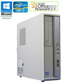 Microsoft Office Personal 2010セット 【中古】 デスクトップパソコン 中古パソコン NEC 中古 パソコン Mate MK33LB-F Windows10 Home Core i3 3220 3.30GHz メモリ4GB HDD250GB DVD-ROMドライブ 初期設定済