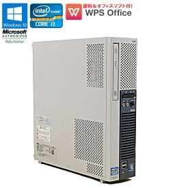 WPS Office付 【中古】 デスクトップパソコン NEC Mate MK33LE-D Windows10 Pro Core i3 2120 3.30GHz メモリ4GB HDD500GB DVD-ROMドライブ 初期設定済 送料無料(一部地域を除く)