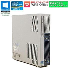 新品USBマウス&キーボードセット! WPS Office付 【中古】 デスクトップパソコン NEC Mate MK33LE-D Windows10 Pro Core i3 2120 3.30GHz メモリ4GB HDD500GB DVD-ROMドライブ 初期設定済 送料無料(一部地域を除く)