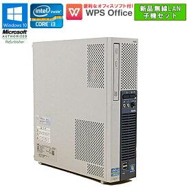 設定済 新品無線LAN子機セット! WPS Office付 【中古】 デスクトップパソコン NEC Mate MK33LE-D Windows10 Pro Core i3 2120 3.30GHz メモリ4GB HDD500GB DVD-ROMドライブ 初期設定済 送料無料(一部地域を除く)