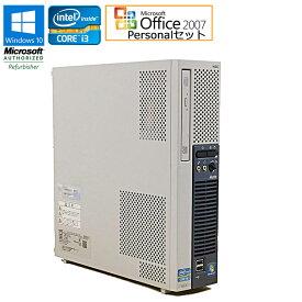 Microsoft Office Personal 2007セット 【中古】 デスクトップパソコン NEC Mate MK33LE-D Windows10 Pro Core i3 2120 3.30GHz メモリ4GB HDD500GB DVD-ROMドライブ 初期設定済 送料無料(一部地域を除く)