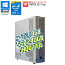限定1台 新品超速SSDモデル! WPS Office付 中古パソコン NEC Mate 中古 パソコン デスクトップパソコン MJ36HE-K Win…