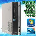 お買得!★ 【中古】デスクトップパソコン 富士通(FUJITSU) ESPRIMO D750/A Windows7 Core i3 550 3.20GHz メモ...