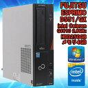 【中古】 デスクトップパソコン 富士通 (FUJITSU) ESPRIMO D551/GX Windows7 Celeron G1610 2.6GHz メモリ4...