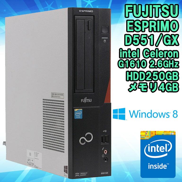 【中古】 デスクトップパソコン 富士通 (FUJITSU) ESPRIMO D551/GX Windows8.1 Celeron G1610 2.6GHz メモリ4GB HDD250GB DVD-ROMドライブ WPS Office (Kingsoft Office) 初期設定済 送料無料 (一部地域を除く)