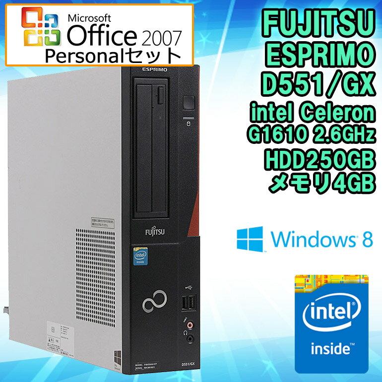 パワポ付き! Microsoft Office 2007 【中古】 デスクトップパソコン Windows8.1 富士通 (FUJITSU) ESPRIMO D551/GX Celeron G1610 2.6GHz メモリ4GB HDD250GB DVD-ROMドライブ 初期設定済 送料無料 (一部地域を除く)
