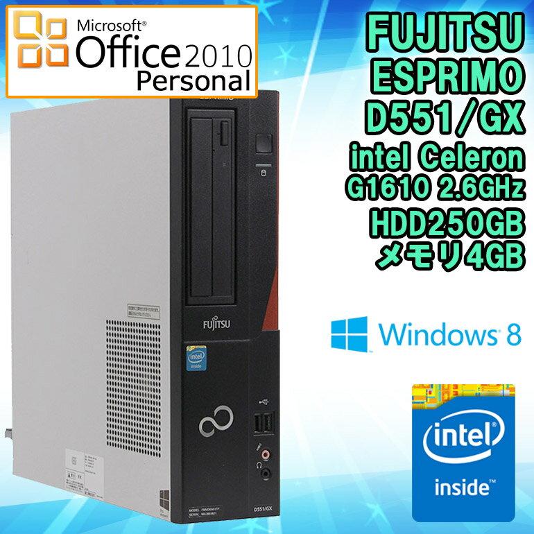 Microsoft Office 2010 【中古】 デスクトップパソコン Windows8.1 富士通 (FUJITSU) ESPRIMO D551/GX Celeron G1610 2.6GHz メモリ4GB HDD250GB DVD-ROMドライブ 初期設定済 送料無料 (一部地域を除く)