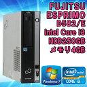 【中古】 富士通 デスクトップパソコン D582/E Windows7 Core i3 2120 3.3GHz メモリ4GB HDD250GB WPS Office付 DVD-ROMドライブ USB3.…