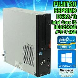 【中古】デスクトップパソコン富士通(FUJITSU)ESPRIMO(エスプリモ)D582/GWindows10Corei534703.20GHzメモリ4GBHDD250GBDVDマルチドライブWPSOffice付初期設定済送料無料(一部地域を除く)