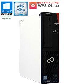 WPS Office付 【中古】 デスクトップパソコン 富士通 (FUJITSU) ESPRIMO D586/M Windows10 Pro Core i5 6500 3.20GHz メモリ4GB HDD500GB DVD-ROMドライブ USB3.0 初期設定済 送料無料 テレワークに最適 在宅勤務