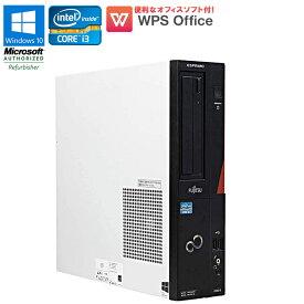 WPS Office付 中古 パソコン デスクトップパソコン 中古パソコン 富士通 (FUJITSU) ESPRIMO(エスプリモ) D582/G Windows10 Home Core i3 3240 3.40GHz メモリ4GB HDD250GB DVDマルチドライブ USB3.0 初期設定済