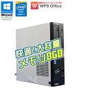 WPS Office付 【中古】 デスクトップパソコン 富士通 (FUJITSU) ESPRIMO D583/J Windows10 Home Core i5 4590 3.30GHz メモリ8GB HDD500GB DVD-ROMドライブ USB3.0 初期設定済 90日保証 送料無料 在宅勤務OK テレワーク