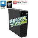 テレワークに最適 メモリ8GB増設 WPS Office付 中古 パソコン デスクトップパソコン 中古パソコン lenovo ThinkCentre E73 Windows10 Pro Core i3 4130 3.40GHz メモリ8GB HDD500GB DVDマルチドライブ USB3.0 DisplayPort Lenovo 初期設定済