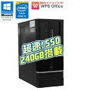 新品SSDモデル! WPS Office付 中古 パソコン デスクトップパソコン 中古パソコン ドスパラ BTO Diginnos Windows10 Pro Core i5 4570 3.20GHz メモリ8GB SSD240GB HDD500GB DVDマルチドライブ 初期設定済